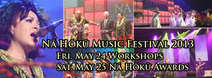Na Hoku Music Fes2013