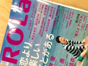■Book In4■創刊「ROLa」蒼井優とハワイイとサーフィン あたらしい女性カルチャー誌