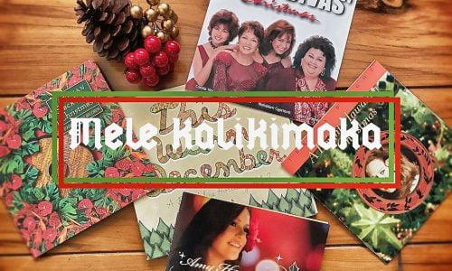 クリスマスハワイアンタイトル写真