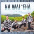 """いよいよナ・ホク!今年の大注目は""""Nā Wai ʻEhā""""で決まりだ"""