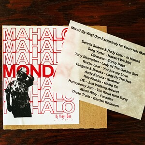 "[CD in4] アイランド・メロウ MIX - by ""Vinyl Don"" MAHALO MONDAY"